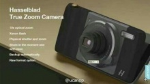 ข่าวลือมาแรง Hasselblad กำลังทำกล้องซูม 10x สำหรับ Moto Z
