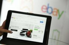 เจาะลึก eBay 10 หลักสูตรรวย สร้างเงินล้านง่ายๆ ใครก็ทำได้ถ้ามาถูกทาง