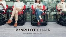 เก้าอี้รอคิวอัจฉริยะ ไอเดียสุดเจ๋ง เคลื่อนที่เองได้อัตโนมัติ (มีคลิป)