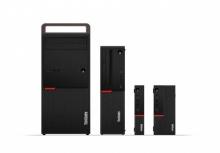 มาแล้ว Lenovo ThinkCenter M900 เจ๋งแค่ไหน..มาดูกัน