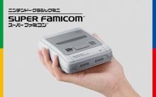 เปิดตัว Super Famicom Mini