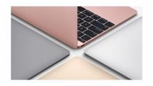 Apple วางขาย MacBook สีใหม่ Rose Gold แถมปรับสเปคให้แรงขึ้น