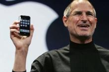 รู้หรือไม่?Apple ไม่ใช่บริษัทแรกที่ขาย iPhone!