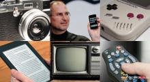 11 สิ่งประดิษฐ์ (Gadget) ที่ทำให้โลกเปลี่ยน มีอะไรบ้าง?