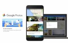 Google Photos คัดรูปสวยสร้างอัลบั้มให้คุณอัตโนมัติ