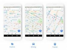 Google Maps โฉมใหม่ ดูง่ายกว่าเดิม ปรับการแสดงผลให้เหมาะสม