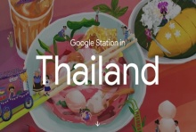 คนไทยเฮ!! GOOGLE เปิดบริการ ไวไฟฟรี ความเร็วสูงในไทย