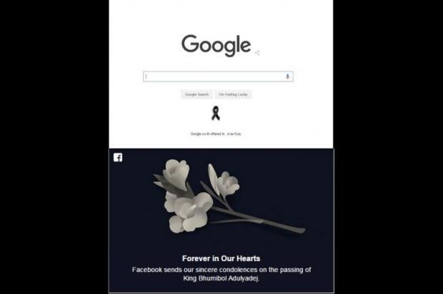 เฟซบุ๊ก-กูเกิลปรับหน้าเว็บ การิน่าปิดเซิฟเวอร์ ถวายอาลัยในหลวงรัชกาลที่9