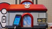 หมุน PokéStops ไม่ต้องกลัวแบตหมด!! ฟื้นพลังได้ด้วย Pokécenter