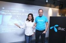 ดีแทคเดินหน้าสร้างองค์กรดิจิตอล พร้อมเปิดตัวโปรแกรมใหม่ Ignite incubator