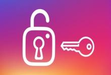 Instagram รองรับการใช้งานแอพยืนยันตนสองขั้นตอน