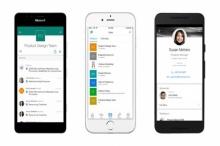 เตรียมเฮ!!Microsoft เตรียมปล่อย SharePoint for Android/UWP