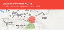 สุดแจ่ม!! Google แสดงการ์ดแผ่นดินไหวในหน้าค้นหาด้วย