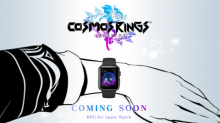 Square Enix เตรียมเปิดตัวเกม Cosmos Rings