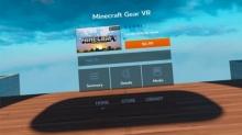Minecraft: Gear VR Edition วางขายผ่าน Oculus Store แล้วนะ