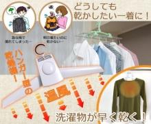 โดนใจแม่บ้าน! เชิญพบกับไม้แขวนเสื้อสุดล้ำจากญี่ปุ่นที่จะทำให้ปัญหาเสื้อไม่แห้งหมดไป