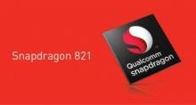 QUALCOMM ประกาศตัวชิปเซ็ต SNAPDRAGON 821 แรงขึ้นได้อีก