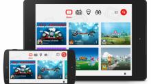 YouTube Kids แอพฯ ดูวีดีโอสำหรับคุณหนู