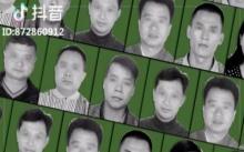 เล่นแบบนี้เลย!! ศาลจีนทำคลิปทวงหนี้ลงแอพฯ Tik Tok