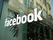 เฟซบุ๊กโดนฟ้องในรัฐอิลลินอยส์ จากฟีเจอร์ Auto Tag ที่ละเมิดกฎหมายรัฐ