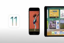 เทียบกันจะๆ ความเหมือนและแตกต่างของหน้าตา iOS10 กับ iOS11