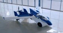 AeroMobil 3.0 รถบินได้ที่เดินทางได้กว่า 430 ไมล์ด้วยการเติมน้ำมันครั้งเดียว (มีคลิป)