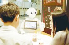 """""""เพพเพอร์""""หุ่นยนต์เสมือนมนุษย์ ผ่านแอพฯทางการค้าครั้งแรก!"""